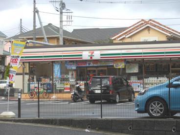 セブンイレブン松飛台店の画像1