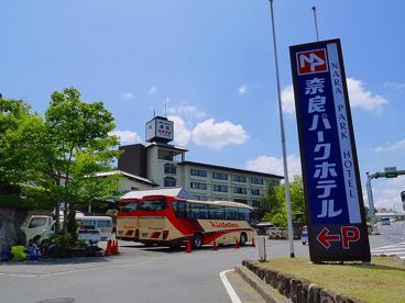 奈良パークホテルの画像5
