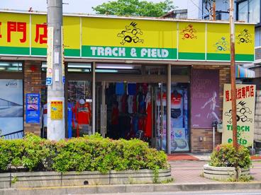 陸上競技専門店 TRACK&FIELD(トラック&フィールド)の画像3