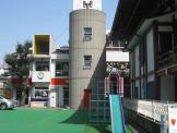 観音寺三河島幼稚園