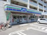 スリーエフ栄飯島店