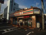 セブンイレブン千葉末広店