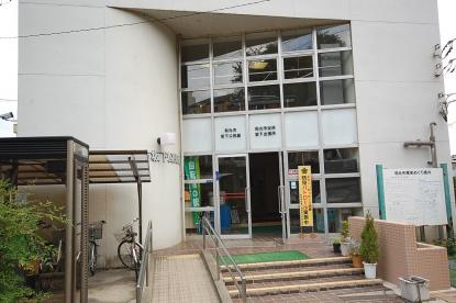坂下公民館・市役所出張所の画像2