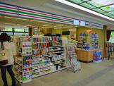 セブンイレブン  7FS奈良県庁店