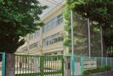 杉並区立 桃井第一小学校