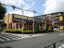 すし銚子丸  町田店
