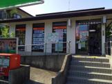神戸友が丘郵便局