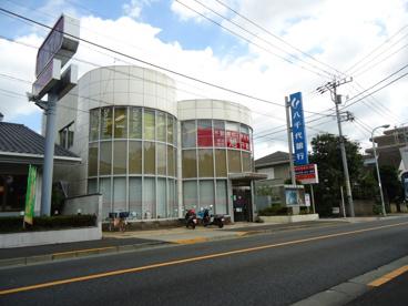 八千代銀行 町田支店旭町出張所の画像1