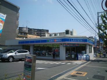 ローソン吹田山田西1丁目店の画像1