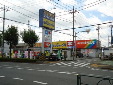 TSUTAYA 町田旭町店の画像1