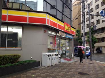 デイリーヤマザキ西中島5丁目店の画像1