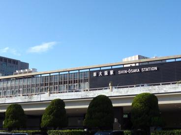大阪市交通局 新大阪駅の画像1