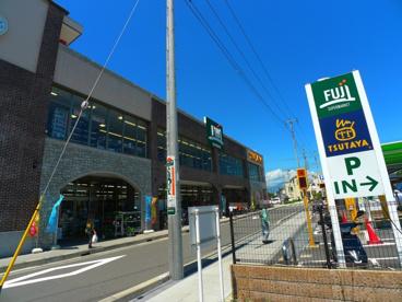 富士スーパーの画像1