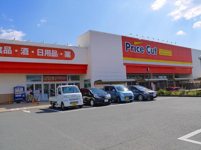 プライスカット 天理北店の画像