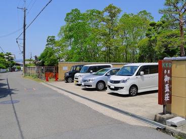KKR奈良 みかさ荘の画像5