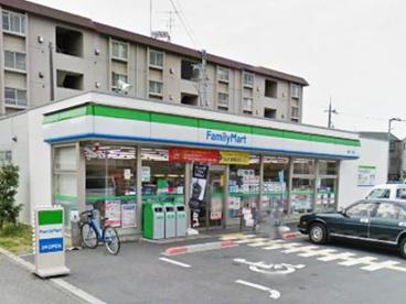 ファミリーマート 菅原二丁目店 の画像1