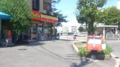 デイリーヤマザキ・東田店の画像1