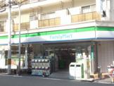 ファミリーマート 淀川図書館前店