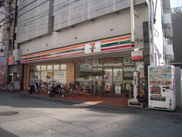 セブンーイレブン大阪十三本町1丁目店の画像1