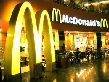 マクドナルド 十三店の画像1