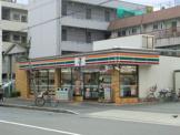 セブン−イレブン大阪西三国3丁目店