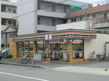 セブン−イレブン大阪西三国3丁目店の画像1