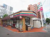 セブン−イレブン 大阪東三国2丁目店