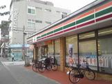 セブンーイレブン大阪塚本3丁目店