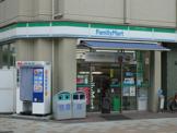 ファミリーマート西三国四丁目店