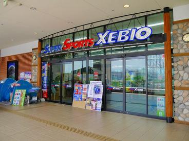 スーパースポーツゼビオ奈良店の画像2
