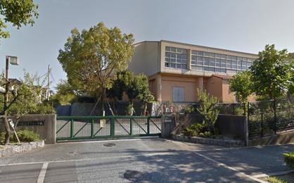 神戸市立 美賀多台小学校の画像1