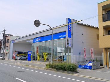 ネッツトヨタ奈良  新大宮店の画像2