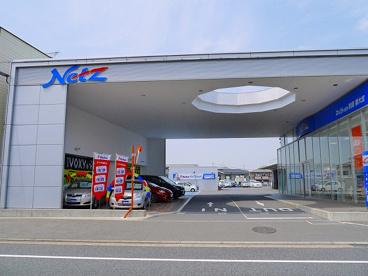 ネッツトヨタ奈良  新大宮店の画像4