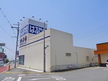 はるやま奈良店の画像2