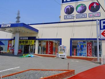 はるやま奈良店の画像3