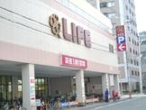 ライフ西大橋店
