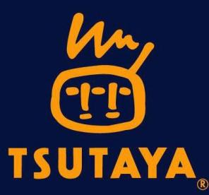 TUTAYA 京橋店の画像1