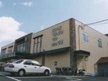 TUTAYA・CLUBトーワブックス毛馬店の画像1
