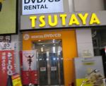 TUTAYA 十三店