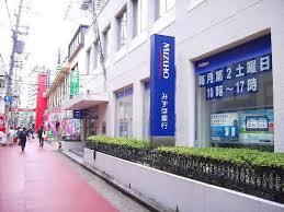 みずほ銀行 垂水支店の画像1