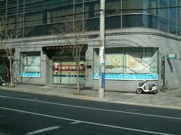 神戸信用金庫垂水支店の画像1