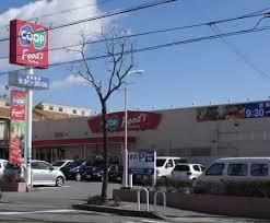 こうべコープ桃山台店の画像1