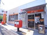 神戸塩屋郵便局