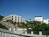 神戸女子大学須磨キャンパス