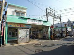 山陽電鉄月見山駅の画像1