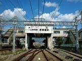 山陽電鉄東須磨駅