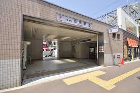 山陽電鉄板宿駅の画像1