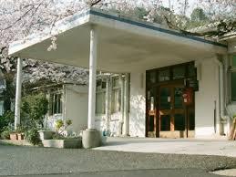 須磨祐厚病院の画像1