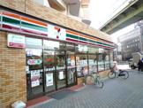 セブンイレブン大阪江戸堀3丁目店