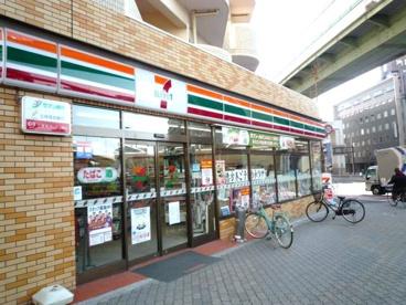 セブンイレブン大阪江戸堀3丁目店の画像1